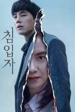 Intruder (2020) HDRip 480p & 720p Korean Movie Download