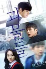 Wretches (2018) WEB-DL 480p & 720p Korean Movie Download