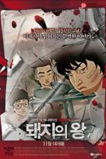 The King of Pigs (2011) BluRay 480p & 720p Korean Movie Download