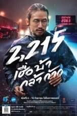 2,215 (2018) WEB-DL 480p & 720p Thai Movie Download