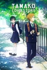Tamako Love Story (2014) BluRay 480p & 720p Free HD Movie Download