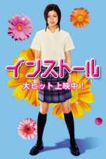 Install (2004) WEB-DL 480p & 720p Japanese Movie Download