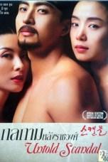 Untold Scandal (2003) BluRay 480p & 720p 18+ Korean Movie Download