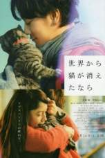 If Cats Disappeared from the World (2016) BluRay 480p & 720p Movie Download