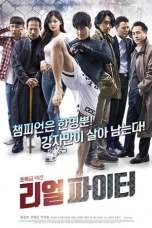 Real Fighter (2020) HDRip 480p & 720p Korean Movie Download