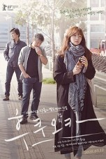Fukuoka (2020) WEBRip 480p & 720p Korean Movie Download