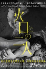 It Feels So Good (2019) BluRay 480p & 720p Japanese Movie Download