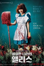 Alice in Earnestland (2015) WEBRip 480p & 720p HD Movie Download