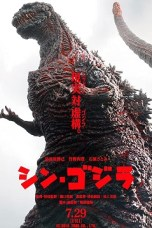 Shin Godzilla (2016) BluRay 480p & 720p Japanese Movie Download