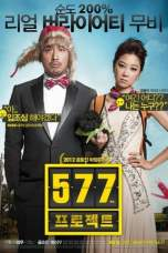 Project 577 (2012) WEBRip 480p & 720p KOREAN Movie Download
