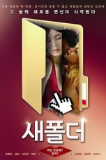 New Folder (2014) HDRip 480p & 720p Korean Movie Download