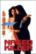 Raped by an Angel 2: The Uniform Fan (1998) BluRay 480p | 720p | 1080p