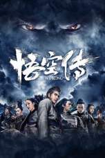 Wu Kong (2017) BluRay 480p | 720p | 1080p Movie Download
