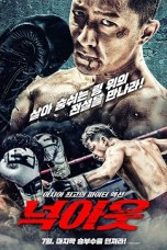 Knock Out (2020) BluRay 480p, 720p & 1080p Movie Download