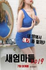 Stepmom (2019) BluRay 480p & 720p 18+ Korean Movie Download