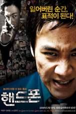 Handphone (2009) WEB-DL 480p & 720p Free HD Movie Download