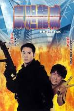 High Risk aka Meltdown (1995) WEB-DL 480p & 720p Movie Download