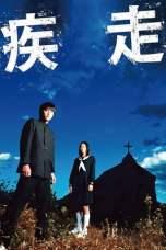 Dead Run (2005) BluRay 480p, 720p & 1080p Movie Download