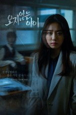 School Strange Stories - Karma (2020) HDRip 480p, 720p & 1080p Movie Download