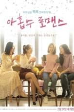 Plus Nine Romance (2021) HDRip 480p, 720p & 1080p Mkvking - Mkvking.com