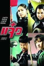 M.A.I.D.: Mission Almost Impossible Done (2004) WEBRip 480p, 720p & 1080p Mkvking - Mkvking.com