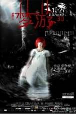 Sleepwalker (2011) BluRay 480p, 720p & 1080p Mkvking - Mkvking.com