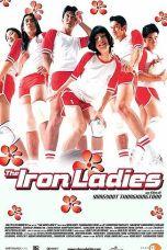 Iron Ladies Roar! (2014) WEBRip 480p, 720p & 1080p Mkvking - Mkvking.com