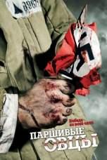 Black Sheep (2010) BluRay 480p, 720p & 1080p Mkvking - Mkvking.com
