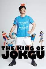 The King of Jokgu (2013) BluRay 480p, 720p & 1080p Mkvking - Mkvking.com