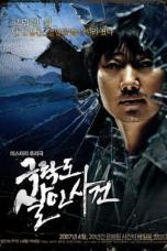 Paradise Murdered (2007) BluRay 480p, 720p & 1080p Mkvking - Mkvking.com