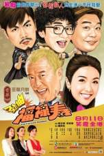The Fortune Buddies (2011) BluRay 480p, 720p & 1080p Mkvking - Mkvking.com