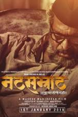 Natsamrat (2016) WEB-DL 480p & 720p Free HD Movie Download
