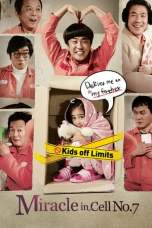 Miracle in Cell No. 7 (2013) BluRay 480p & 720p HD Movie Download