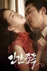 Obsessed (2014) BluRay 480p & 720p Korean 18+ Movie Download