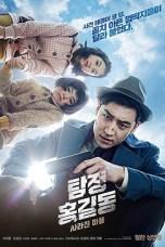 Phantom Detective (2016) BluRay 480p & 720p Korean Movie Download