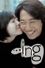 ...ing (2003) BluRay 480p & 720p Korean HD Movie Download