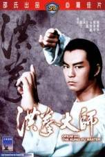 Opium and the Kung Fu Master (1984) BluRay 480p 720p Movie Download