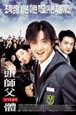 My Boss, My Hero (2001) BluRay 480p & 720p Free HD Movie Download