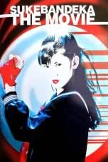 Sukeban deka (1987) WEBRip 480p | 720p | 1080p Movie Download