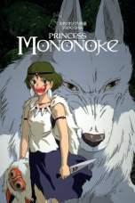 Princess Mononoke (1997) BluRay 480p | 720p | 1080p Movie Download