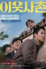 Best Friend (2020) WEBRip 480p & 720p Korean Movie Download