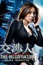 Negotiator (2003) WEBRip 480p, 720p & 1080p Movie Download