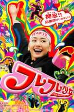 Cheer Cheer Cheer! (2008) WEBRip 480p, 720p & 1080p Movie Download