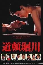 Lovers Lost (1982) WEBRip 480p, 720p & 1080p Movie Download