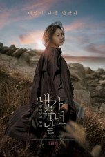 The Day I Died: Unclosed Case (2020) HDRip 480p & 720p Movie Download
