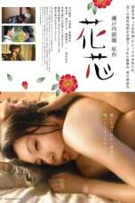 A Flower Aflame (2016) WEBRip 480p, 720p & 1080p Movie Download