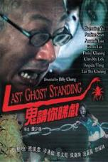 Last Ghost Standing (1999) BluRay 480p, 720p & 1080p Movie Download