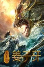 The Legend of Jiang Zi Ya (2019) WEB-DL 480p, 720p & 1080p Movie Download