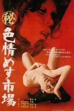 Confidential: Secret Market (1974) BluRay 480p, 720p & 1080p Movie Download