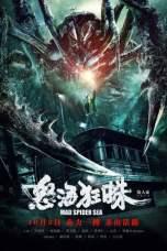 Abyssal Spider (2020) WEB-DL 480p, 720p & 1080p Mkvking - Mkvking.com